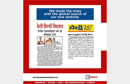 leading advertising agency in banglore